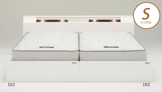 ベッドフレーム ディオラ シングル2台 WH(ホワイト) DB(ダークブラウン) 木製ベッド シングルベッド2台 棚付き 照明付き フレームのみ ドッキングタイプ 2口コンセント 立てかけ棚 幅木よけ  Granz  グランツ
