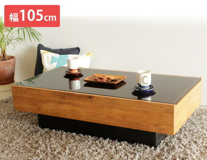 huonest: Center table wooden nights Center table black glass shelf ...