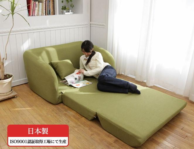 Huonest Three Folding Sofa Bed Bolero Bed Cushion Made In Japan