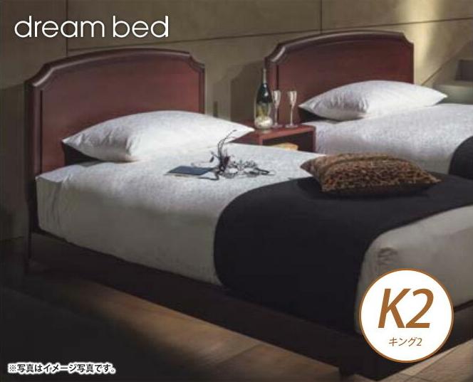 ドリームベッド 掛布団カバー キング2 HS-612 カンパーナ コンフォーターケース K2サイズ WH色 ドリームベッド dreambed