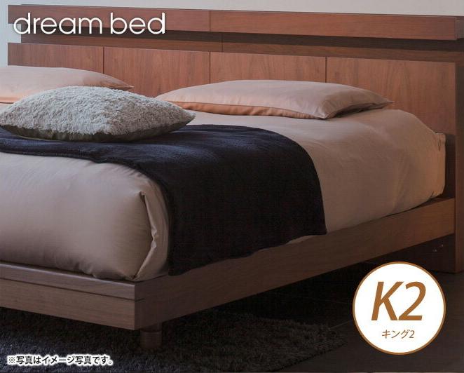 ドリームベッド マットレスカバー ホテルスタイル HS-611 サテン ボックスシーツ K2サイズ 45H ドリームベッド dreambed マットレス