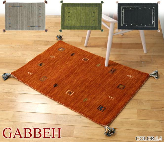 カーペット ラグ ラグマット インドギャッベ ラグ 60×90cm ウール100% フリンジ インド製 アジアン オリエンタル 絨毯 リビング 玄関マット ドアマット おしゃれ 引越し 1人暮らし ドアマット