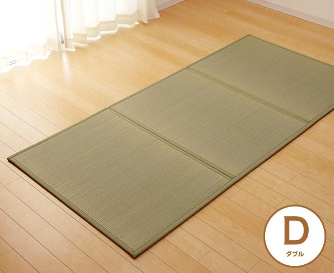 マットレス 三つ折り い草マットレス 約140×210cm ダブル い草 置き畳 国産 裏面不織布
