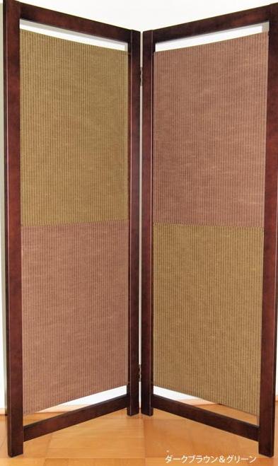 3連 衝立 リバーシブル パーテーション 幅53×高さ135cm SD-7203 間仕切り 目隠しパネル 置型 麻素材 天然木 リビング 和室 洋室 玄関 三連 折畳み ツートンカラー