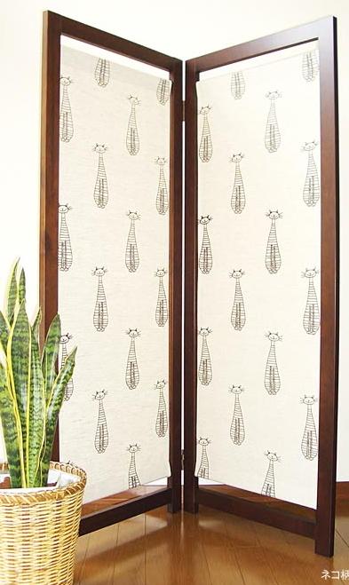 2連 衝立 北欧麻 パーテーション 幅53×高さ135cm SD-7202 間仕切り 目隠しパネル 置型 麻素材 天然木 リビング 和室 洋室 玄関 二連 折畳み ネコ柄 花柄