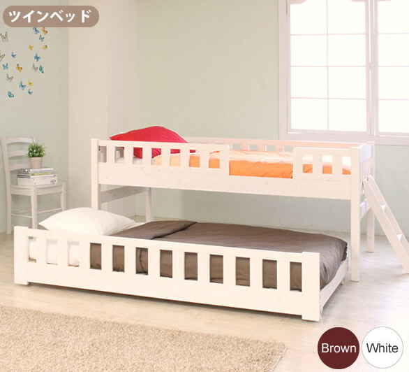 Parent And Child Bed Twin Bed Multi Bed Twin Bed Extra Bed Low Type Multi Bed North Europe Drainboard Single Bed Storing Parent And Child Bed To Be