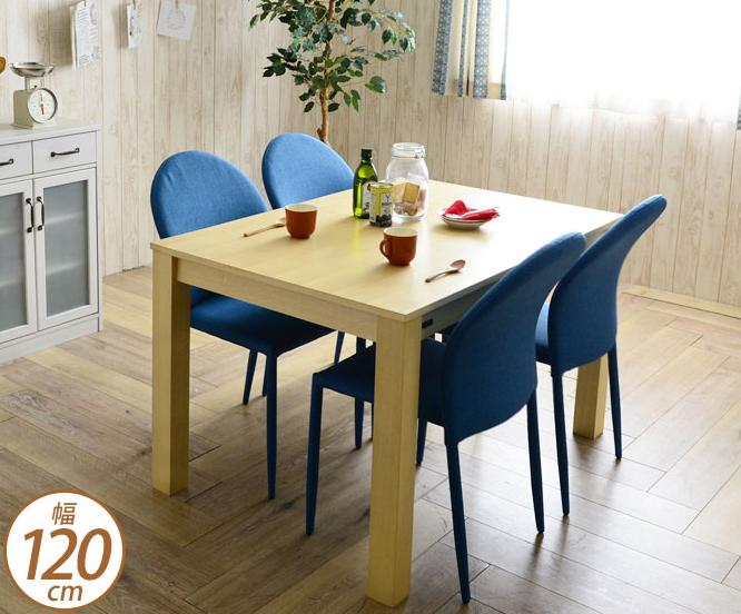 ダイニングテーブル 5点セット ダイニングセット ダイニングテーブル ダイニングチェア(ブルー)4脚組 5点セット 木製テーブル 幅120cm 角脚テーブル 長方形 北欧風 食卓イス 丸型背もたれ ダイニング5点セット ダイニングテーブルセット ダイニングセット 食卓テーブルセット