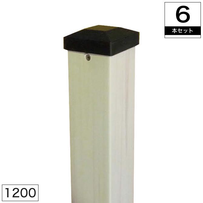 ウッドプラ60角ポスト1200 ホワイト 6枚セット