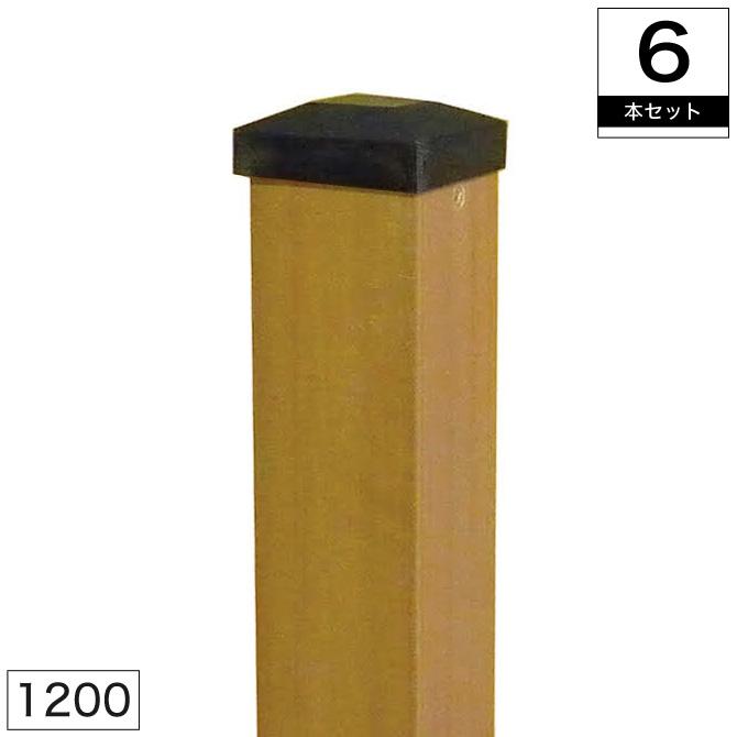 ウッドプラ60角ポスト1200 オーク 6枚セット