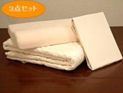【送料無料】低反発枕&洗えるウォッシャブルベットパット&シーツ3点パックシングル 寝具 一人暮らし 1人暮らし 新生活