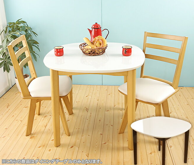 ダイニングテーブル 幅80cm テーブル ダイニング リビングテーブル センターテーブル 北欧 シンプル 鏡面 コンパクト 角丸 正方形 新生活 引越し