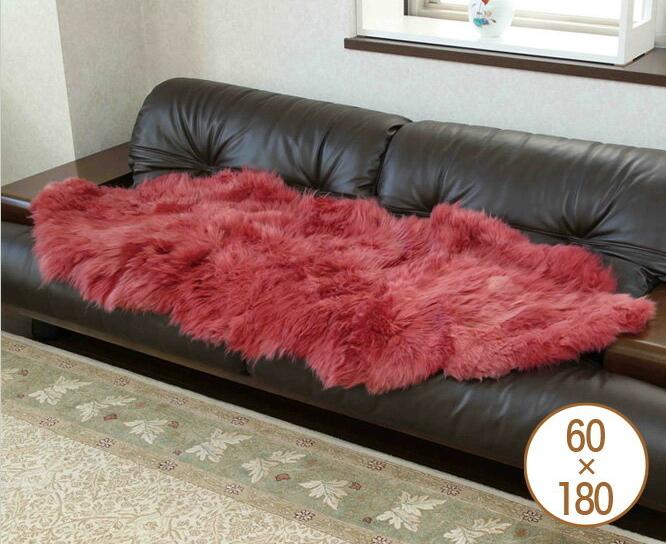ムートンラグ グリーン 60×180 天然羊毛100% ムートンフリース 長毛タイプ 滑りにくい加工 キルティング加工 マット ソファー ソファ カーペット ラグ ファー もこもこ ふかふか