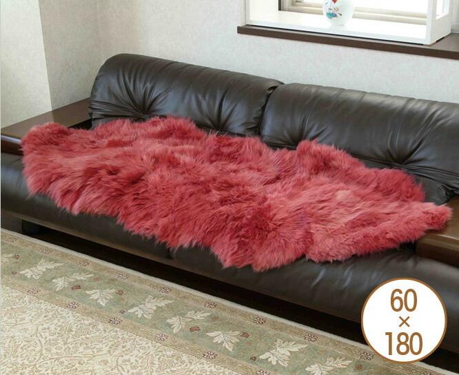 ムートンラグ ゴールド 60×180 天然羊毛100% ムートンフリース 長毛タイプ 滑りにくい加工 キルティング加工 マット ソファー ソファ カーペット ラグ ファー もこもこ ふかふか