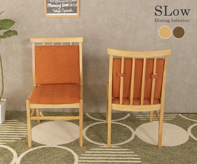 和風ダイニングチェア 2脚セット ナチュラル 天然木製 ファブリッククッション ラバーウッド無垢材 肘掛け無し キッチンチェア 食卓用チェア 食事用チェア 食卓椅子 和風インテリア ナチュラルインテリア