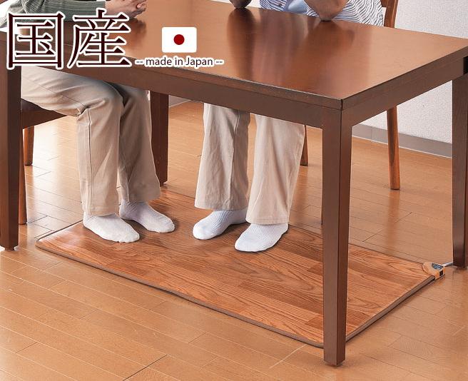 テーブルマット ホットマット フローリングマット 木目調 足の冷え対策 ホットカーペット 日本製 国産