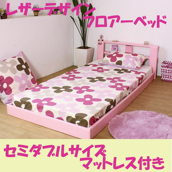 Cicada Double Bed Bet With The Mat Princess Low Frame