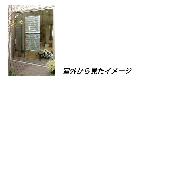 张贴供欧式帘子室内使用的帘子漂亮的现代的欧式铝80窗,避开事情85*190cm(自由的cut)日本製遮光遮熱日,避阴处窗帘遮阳物帘子sudare节电UV cut节能对策环保新过生活,搬家