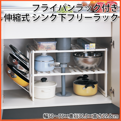 huonest | Rakuten Global Market: Kitchen kitchen Belca Belka sinks ...