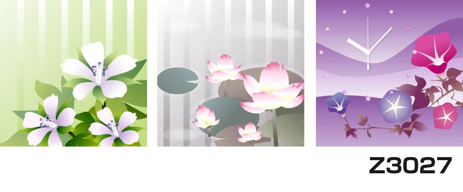 日本初!300種類以上のデザインから選ぶパネルクロック◆3枚のアートパネルの壁掛け時計◆hOur DesignZ3027あじさい【イラスト】【花】【アジア】【代引不可】 送料無料 新生活 引越
