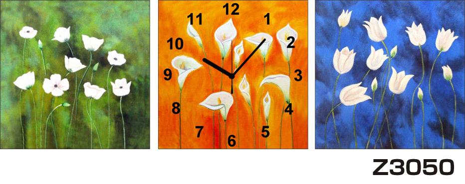 日本初!300種類以上のデザインから選ぶパネルクロック◆3枚のアートパネルの壁掛け時計◆hOur DesignZ3050【アート】【花】【代引不可】 送料無料 新生活 引越