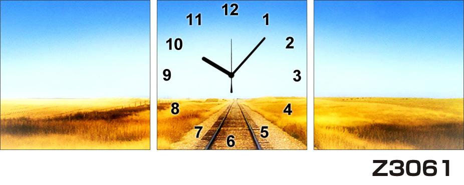 日本初!300種類以上のデザインから選ぶパネルクロック◆3枚のアートパネルの壁掛け時計◆hOur DesignZ3061線路【風景】【海・空】【自然】【代引不可】 送料無料 新生活 引越