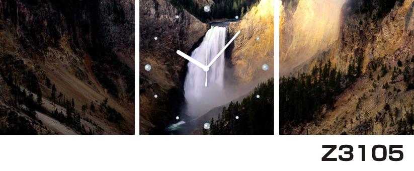 日本初!300種類以上のデザインから選ぶパネルクロック◆3枚のアートパネルの壁掛け時計◆hOur DesignZ3105滝【風景】【自然】【代引不可】 送料無料 新生活 引越