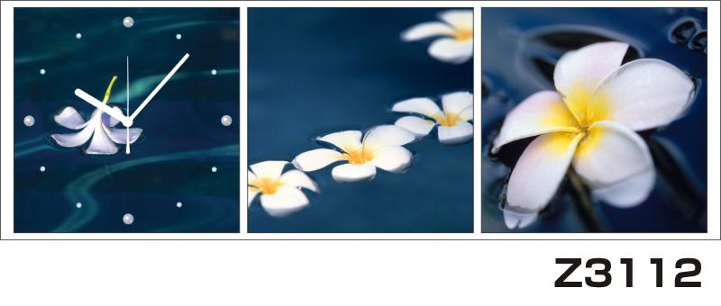 日本初!300種類以上のデザインから選ぶパネルクロック◆3枚のアートパネルの壁掛け時計◆hOur DesignZ3112【花】【代引不可】 送料無料 新生活 引越