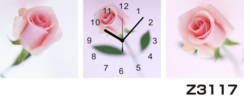 日本初!300種類以上のデザインから選ぶパネルクロック◆3枚のアートパネルの壁掛け時計◆hOur DesignZ3117薔薇 ピンク【花】【代引不可】 送料無料 新生活 引越
