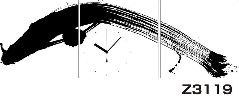 日本初!300種類以上のデザインから選ぶパネルクロック◆3枚のアートパネルの壁掛け時計◆hOur DesignZ3119毛筆【アジア】【代引不可】 送料無料 新生活 引越