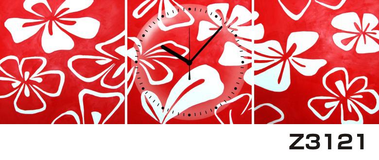 日本初!300種類以上のデザインから選ぶパネルクロック◆3枚のアートパネルの壁掛け時計◆hOur DesignZ3121【アート】【花】【代引不可】 送料無料 新生活 引越