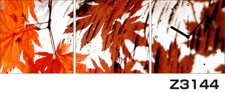 日本初!300種類以上のデザインから選ぶパネルクロック◆3枚のアートパネルの壁掛け時計◆hOur DesignZ3144もみじ 紅葉【自然】【代引不可】 送料無料 新生活 引越
