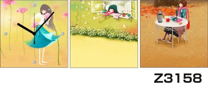 日本初!300種類以上のデザインから選ぶパネルクロック◆3枚のアートパネルの壁掛け時計◆hOur DesignZ3158女の子 【イラスト】【代引不可】 送料無料 新生活 引越