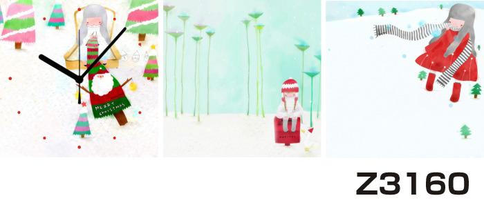 日本初!300種類以上のデザインから選ぶパネルクロック◆3枚のアートパネルの壁掛け時計◆hOur DesignZ3160女の子 雪【イラスト】【代引不可】 送料無料 新生活 引越