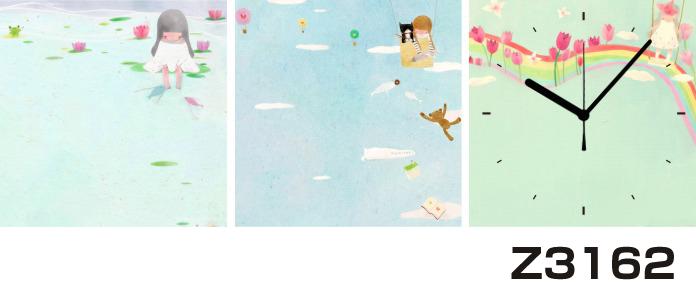 日本初!300種類以上のデザインから選ぶパネルクロック◆3枚のアートパネルの壁掛け時計◆hOur DesignZ3162女の子 虹【イラスト】【代引不可】 送料無料 新生活 引越