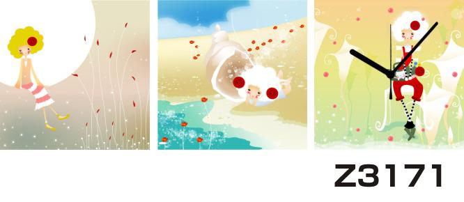 日本初!300種類以上のデザインから選ぶパネルクロック◆3枚のアートパネルの壁掛け時計◆hOur DesignZ3171女性【イラスト】【海・空】【自然】【代引不可】 送料無料 新生活 引越