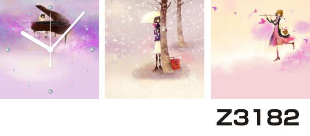 日本初!300種類以上のデザインから選ぶパネルクロック◆3枚のアートパネルの壁掛け時計◆hOur DesignZ3182女性【イラスト】【代引不可】 送料無料 新生活 引越