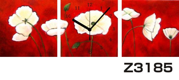 日本初!300種類以上のデザインから選ぶパネルクロック◆3枚のアートパネルの壁掛け時計◆hOur DesignZ3185【アート】【花】【代引不可】 送料無料 新生活 引越