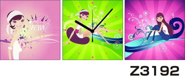 日本初!300種類以上のデザインから選ぶパネルクロック◆3枚のアートパネルの壁掛け時計◆hOur DesignZ3192女性【イラスト】【代引不可】 送料無料 新生活 引越
