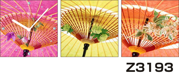 日本初!300種類以上のデザインから選ぶパネルクロック◆3枚のアートパネルの壁掛け時計◆hOur DesignZ3193和傘【アジア】【イラスト】【代引不可】 送料無料 新生活 引越