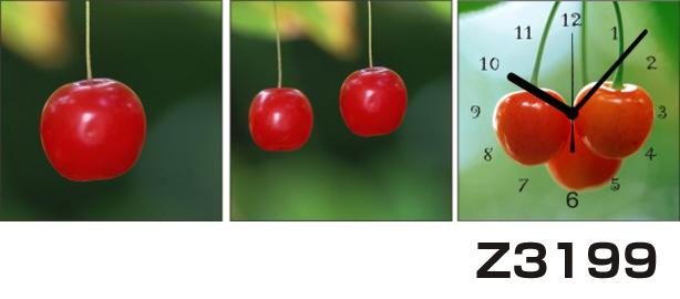 日本初!300種類以上のデザインから選ぶパネルクロック◆3枚のアートパネルの壁掛け時計◆hOur DesignZ3199さくらんぼ【花】【自然】【フード】【代引不可】 送料無料 新生活 引越