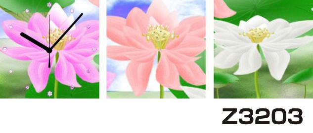 日本初!300種類以上のデザインから選ぶパネルクロック◆3枚のアートパネルの壁掛け時計◆hOur DesignZ3203【アート】【花】【代引不可】 送料無料 新生活 引越