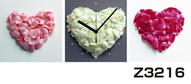 日本初!300種類以上のデザインから選ぶパネルクロック◆3枚のアートパネルの壁掛け時計◆hOur DesignZ3216花びら【アート】【花】【代引不可】 送料無料 新生活 引越