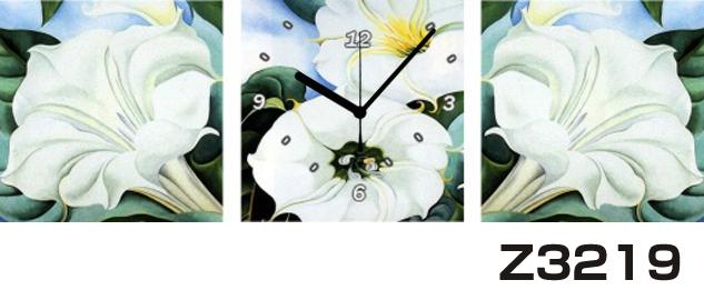 日本初!300種類以上のデザインから選ぶパネルクロック◆3枚のアートパネルの壁掛け時計◆hOur DesignZ3219【アート】【花】【代引不可】 送料無料 新生活 引越