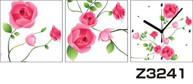 日本初!300種類以上のデザインから選ぶパネルクロック◆3枚のアートパネルの壁掛け時計◆hOur DesignZ3241薔薇【イラスト】【アート】【花】【代引不可】 送料無料 新生活 引越