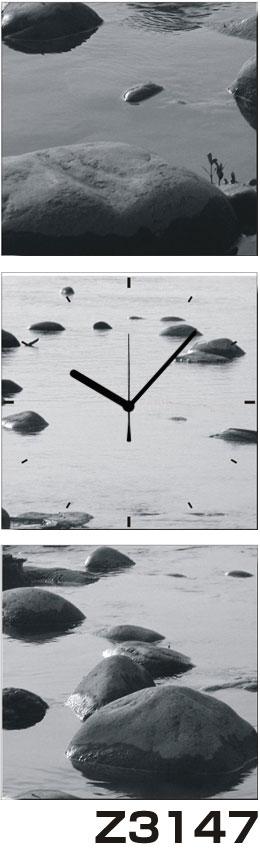 日本初!300種類以上のデザインから選ぶパネルクロック◆3枚のアートパネルの壁掛け時計◆hOur DesignZ3147【風景】【自然】【代引不可】 送料無料 新生活 引越