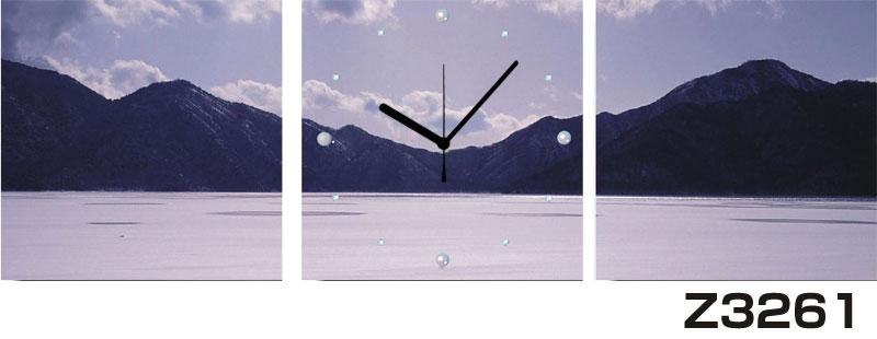 日本初!300種類以上のデザインから選ぶパネルクロック◆3枚のアートパネルの壁掛け時計◆hOur DesignZ3261【アート】【風景】【自然】【代引不可】 送料無料 新生活 引越