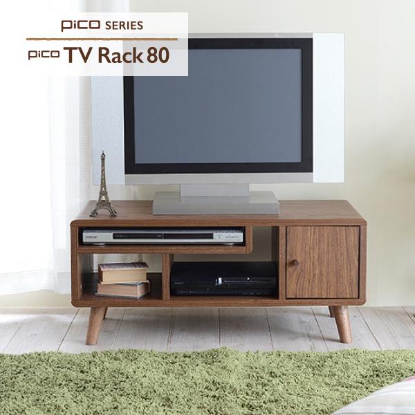 Pico ミニテレビ台 TV Rack 幅80cm ひとり暮らし tv台 テレビボード tvボード テレビラック tvラック リビングボード かわいい 収納 30インチ 32インチ 木製 モダン ローボード avラック 小型 おしゃれ