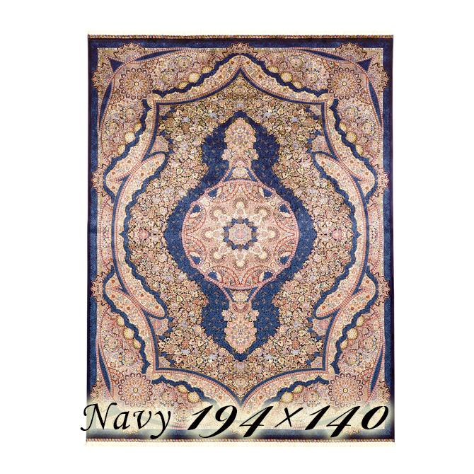 ラグ カーペット ヒイラギ 194×140cm N8ネイビー ベルギー製 ウィルトン織 フレンジ(房)つき 高級 絨毯 厚手 【送料無料】【代引不可】