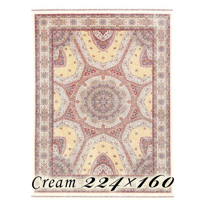 ラグ カーペット ネリエ 224×160cm N1クリーム ベルギー製 ウィルトン織 フレンジ(房)つき 高級 絨毯 厚手 【送料無料】【代引不可】