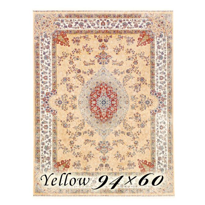 ラグ カーペット サフラン 94×60cm N3イエロー ベルギー製 ウィルトン織 フレンジ(房)つき 高級 絨毯 厚手 【送料無料】【代引不可】
